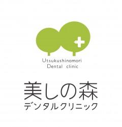 utsukushi_top