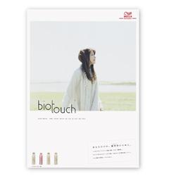 biotech_top