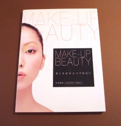 shiseido_top