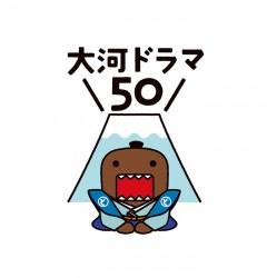 taiga50_12